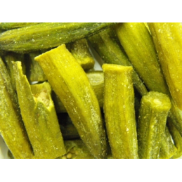 OKRA DRIED